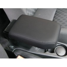 FREELANDER 2 BLACK LEATHER CUBBY BOX