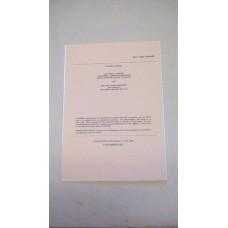 TECHNICAL MANUAL AMPLIFIER AM1780B/VRC