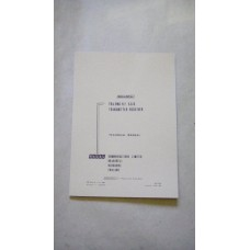RACAL TRA906 HF SSB TRANSMITTER RECIEVER TM