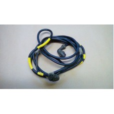 CLANSMAN 2 PIN M/F POWER CABLE 112