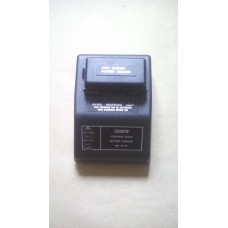 RACAL COUGAR COVERT PRR BATTERY CHARGER